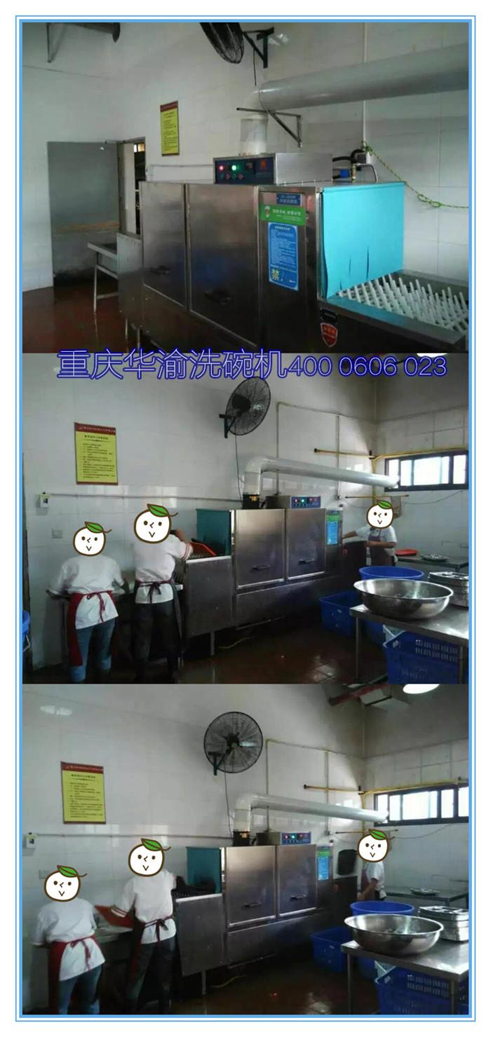 金凤电子信息产业园食堂