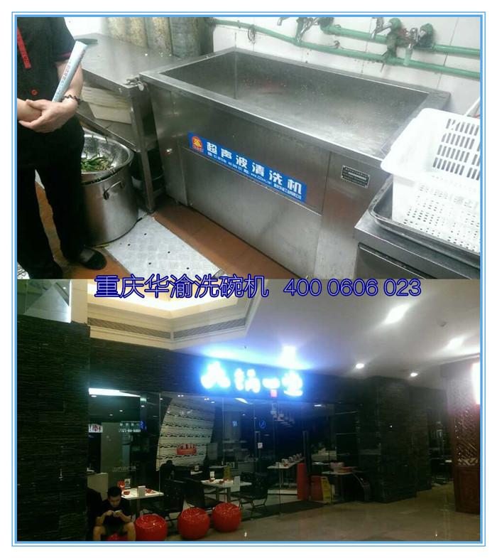 重庆珊瑚中学新校区