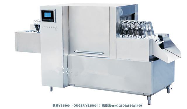 陕西华渝YH109自动洗碗机